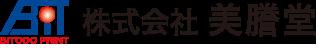 株式会社美謄堂 | レイフラット製本・印刷(岡谷市・諏訪市・茅野市)